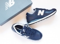 9 Best New Balance Shoes for Flat Feet